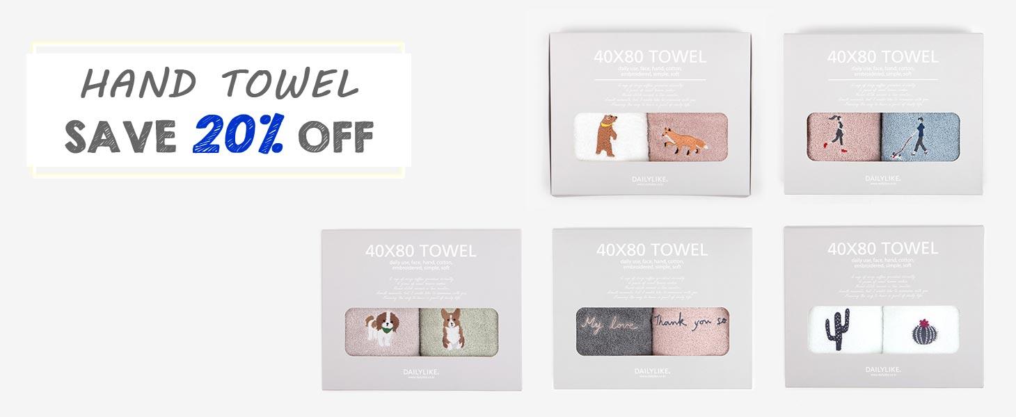 Dailylike Hand towel sale