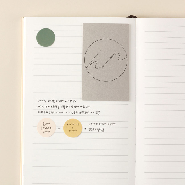 Opens flat - Dash And Dot 2021 Aesthetic small dated weekly diary planner
