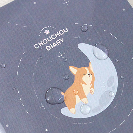 PVC cover - PLEPLE 2021 Chou Chou dated weekly planner scheduler