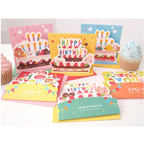 Happy Birthday Cake Pop Up Card