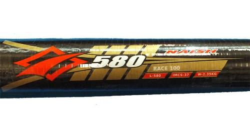 Naish Race 100% Carbon 580 Mast 2006