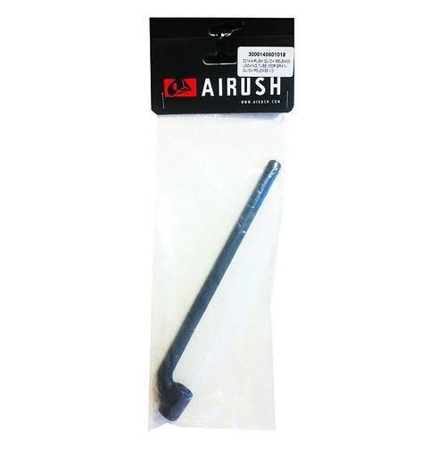 Airush Locking Tube for Smart or Analog Bar