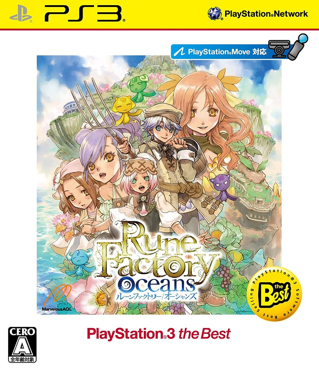 DHL Delivery 3-7 Days to USA  New PS3 Rune Factory Oceans the Best   Japanese Version