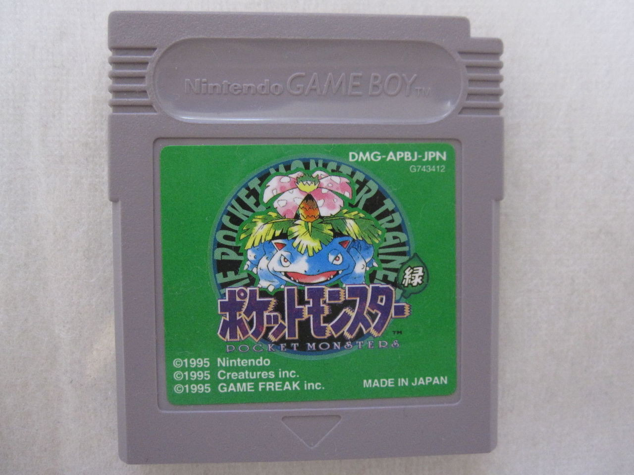 New Save Battery Extended  Nintendo Game Boy Pokemon Green Pocket Monsters  Midori  Japanese Version  Airmail  ( 7-14 Days to USA  )