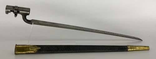 British Snider-Enfield Mark II** Rifle,  577 Snider, Used - SFRC