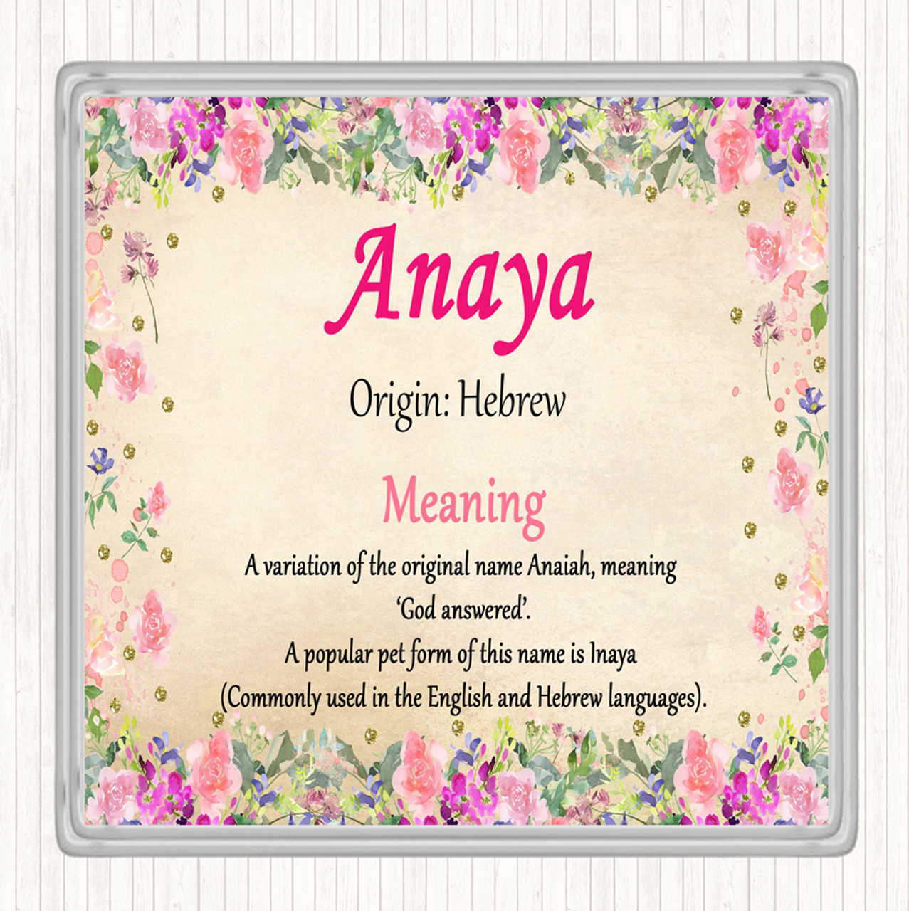 Meaning of inaya