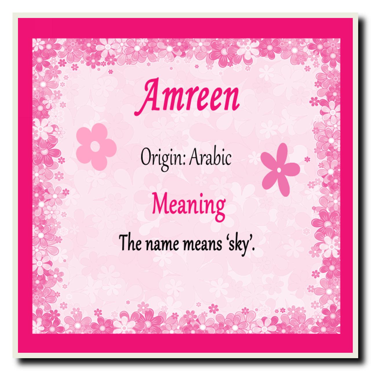 amreen name