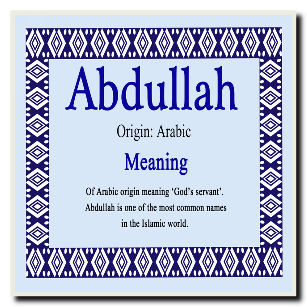 abdullah personalised name meaning coaster  the card zoo