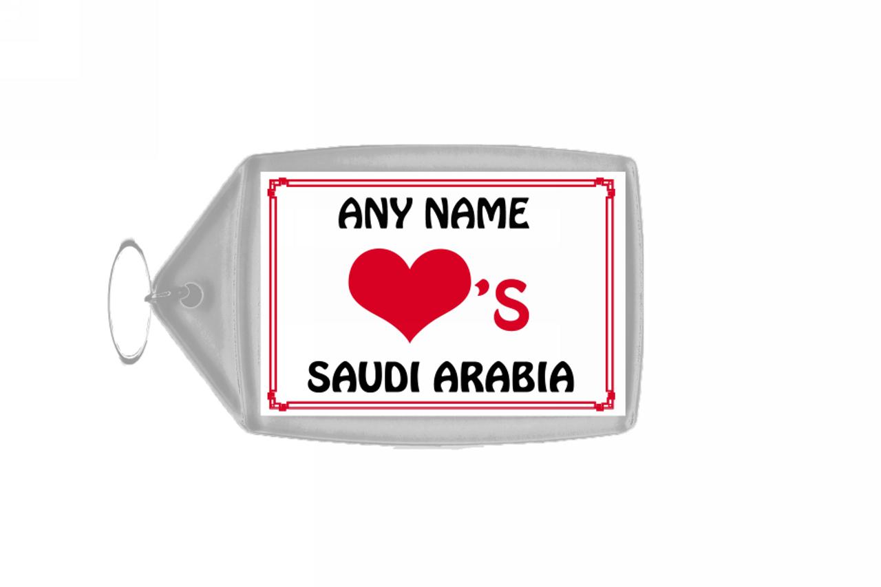 Love Heart Saudi Arabia Personalised Keyring