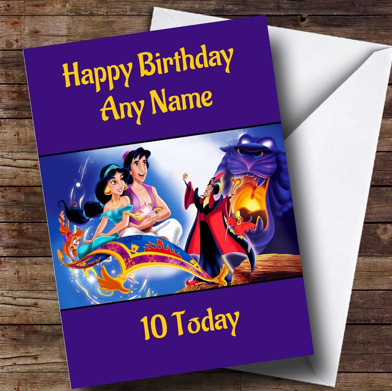 Personalised Disney Aladdin Purple Childrens Birthday Card The
