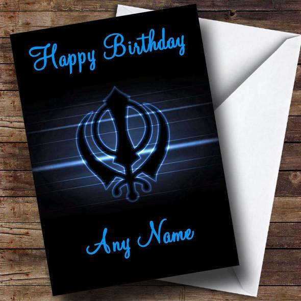 Sikh Personalised Birthday Card