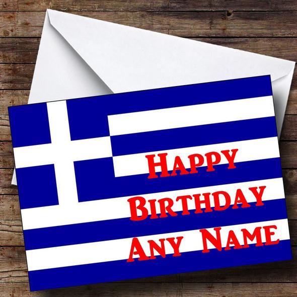 Greek Flag Greece Personalised Birthday Card