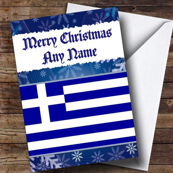 Greek Flag / Greece Personalised Christmas Card