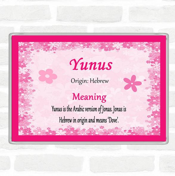 Yunus Name Meaning Jumbo Fridge Magnet Pink