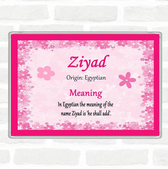 Ziyad Name Meaning Jumbo Fridge Magnet Pink