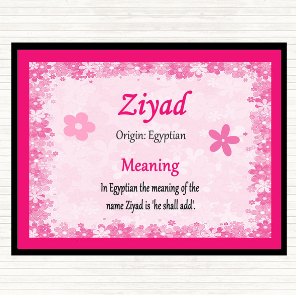 Ziyad Name Meaning Mouse Mat Pad Pink