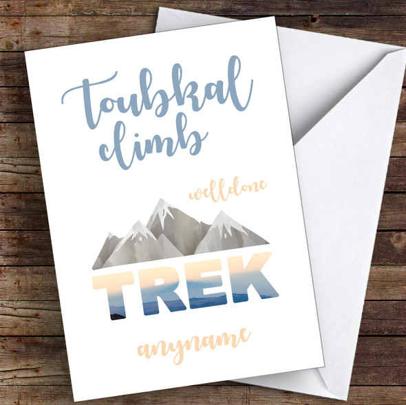 Toubkal Climb Well Done Personalised Greetings Card