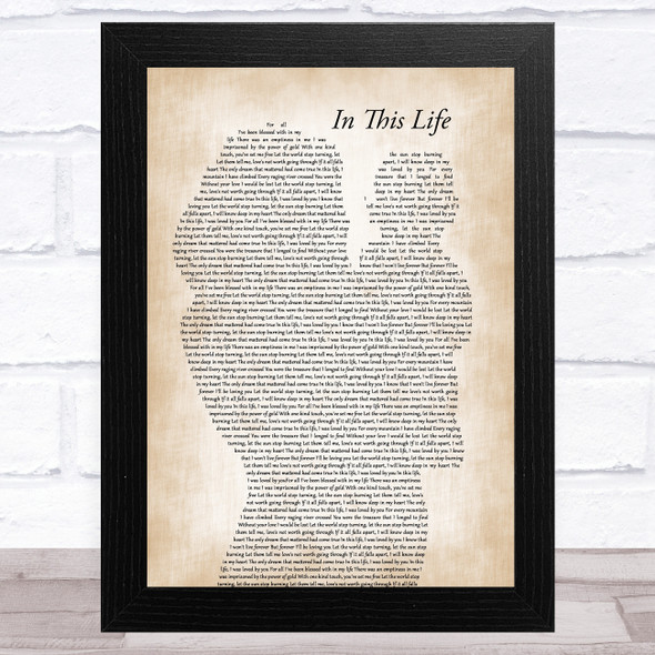 Israel Kamakawiwo'ole In This Life Mother & Baby Song Lyric Music Art Print