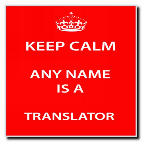 Translator Personalised Keep Calm Coaster