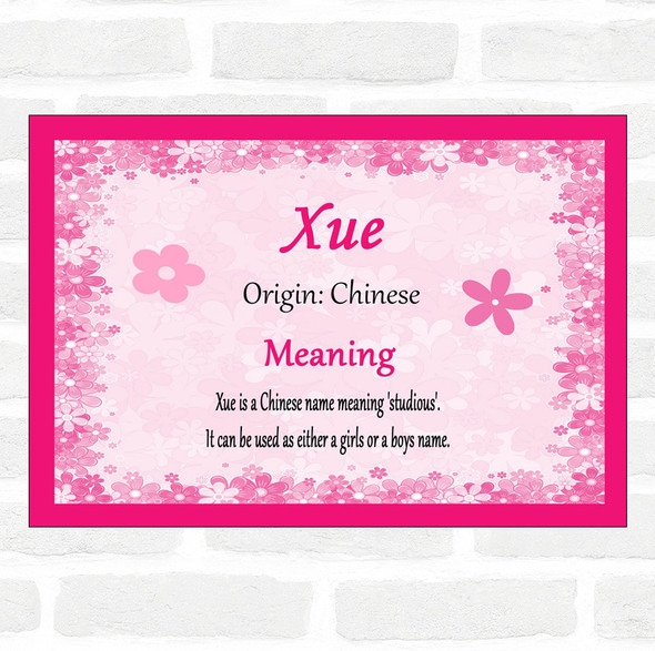 Xue Name Meaning Pink Certificate