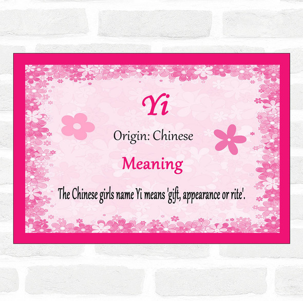 Yi Name Meaning Pink Certificate