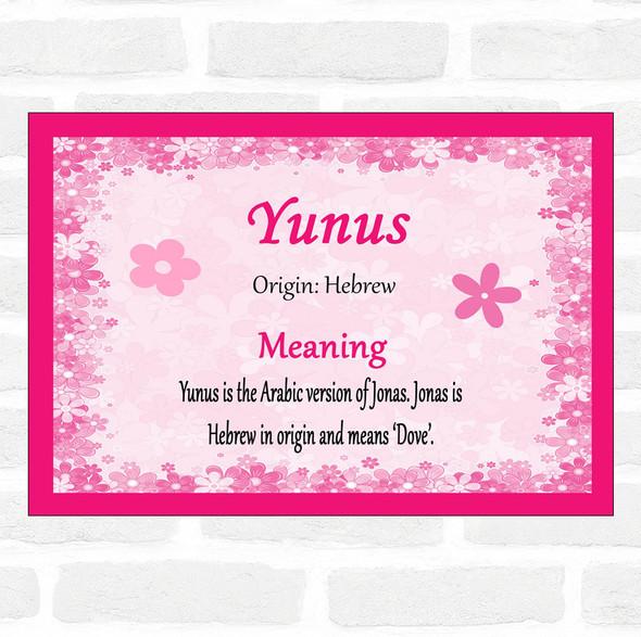 Yunus Name Meaning Pink Certificate