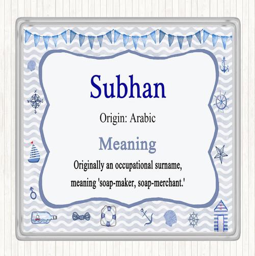 Subhan Name Meaning Drinks Mat Coaster Nautical