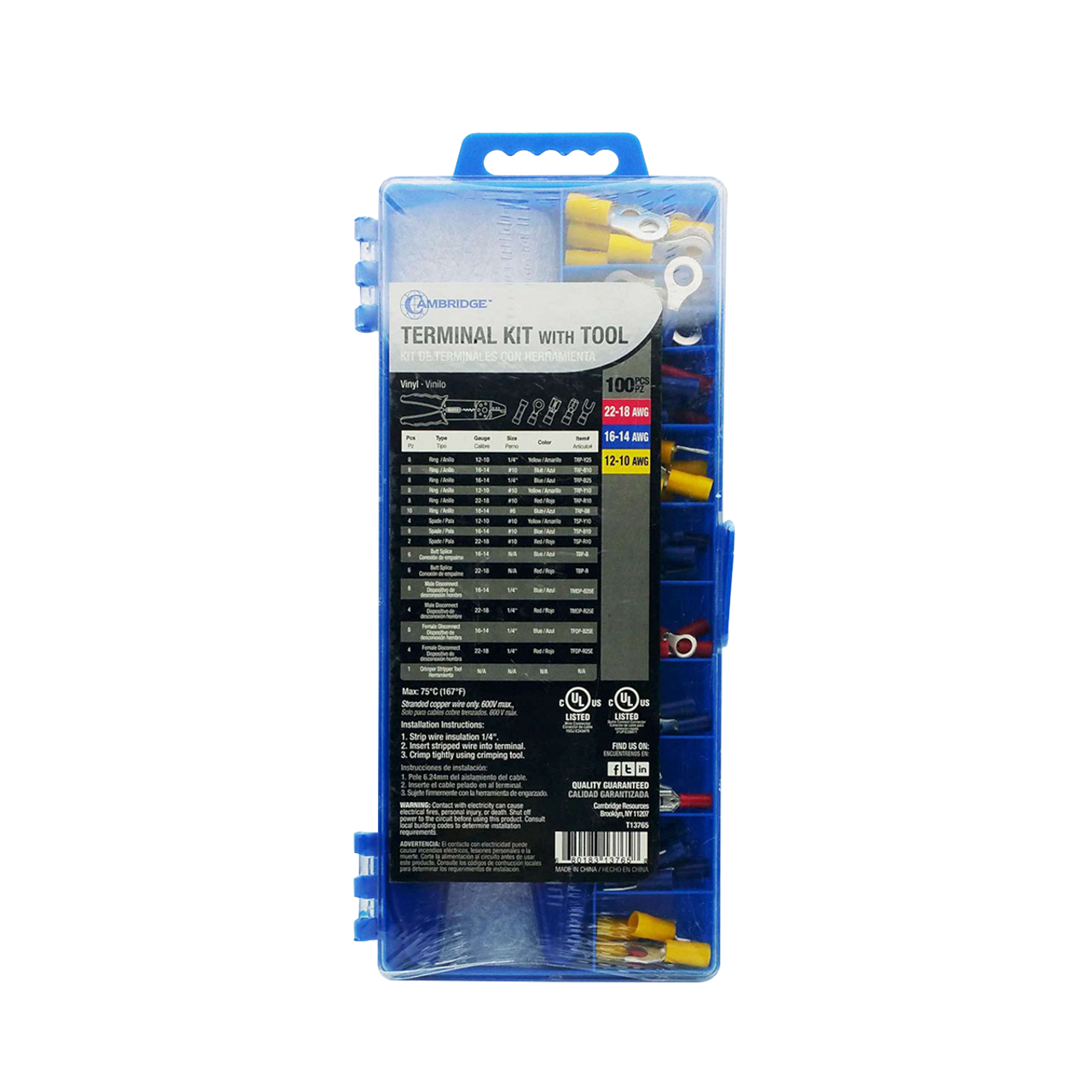 T13765 --- Assorted Terminal kit with Crimper