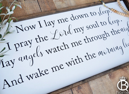 Now I Lay Me Down To Sleep    16x36 Framed Wood Sign