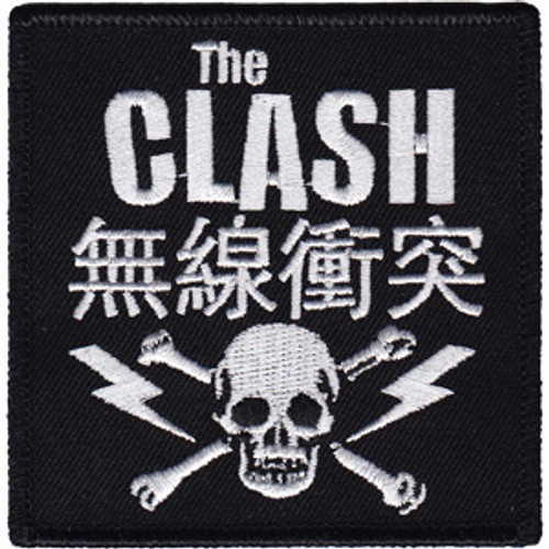 The Clash Iron-On Patch Asian Skull And Bolts Logo