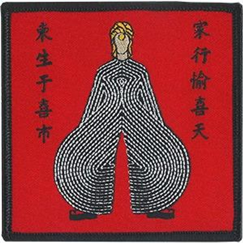 David Bowie Iron-On Patch Square Japanese Outfit