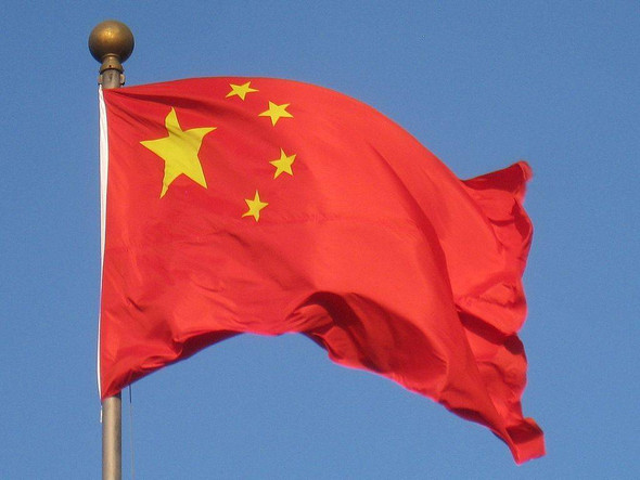 China Flag - Standard Discounted
