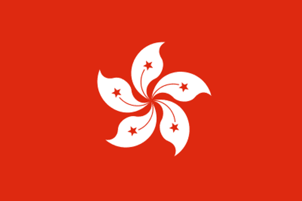 Hong Kong Flag 3x5 ft. Economical