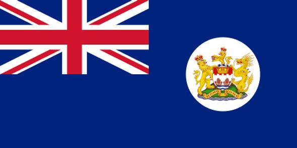 Hong Kong (Colonial) Flag 1959-1997 3x5 ft. Economical