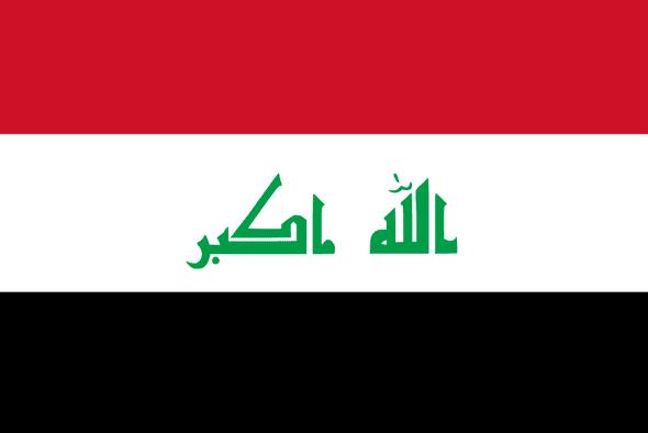 Iraq Flag 3 X 5 ft. Standard
