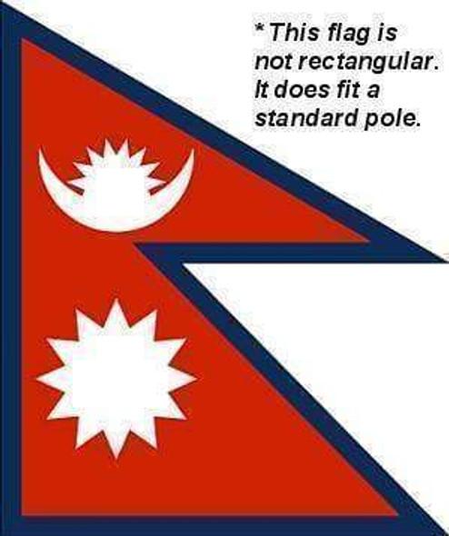 Nepal Flag 3 X 5 ft. Standard
