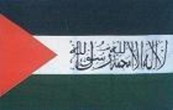 Palestine w/Writing Flag 3 X 5 ft. Standard