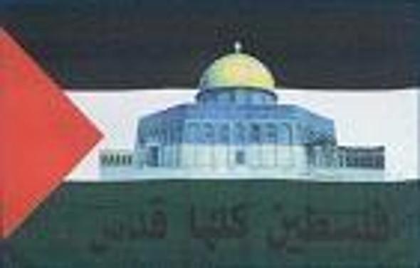 Palestine w/Aqsa Flag 3 X 5 ft. Standard