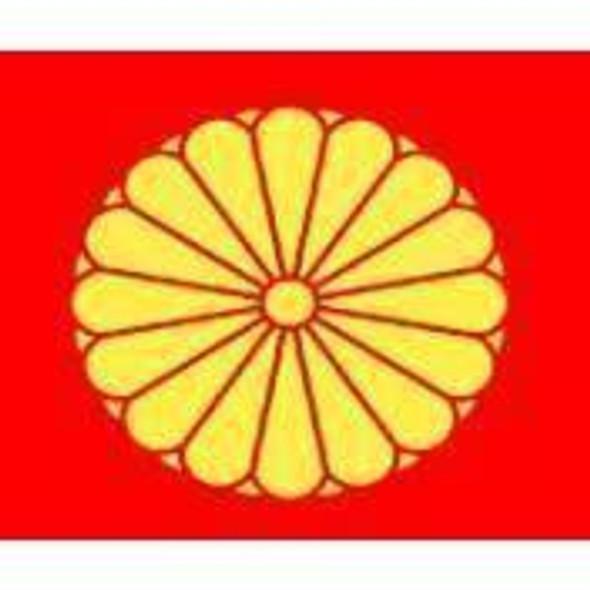 Imperial Japan Flag 3x5 ft. Economical
