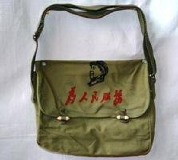 China Mao Bag