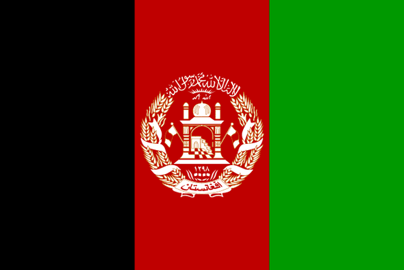 Afghanistan Flag 2x3 ft. Junior