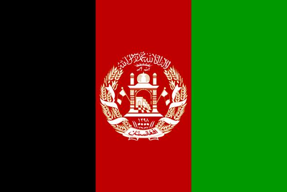 Afghanistan Flag 12 x 18 inch on Stick