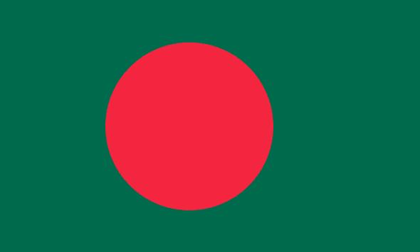 Bangladesh Flag 4 X 6 inch on stick