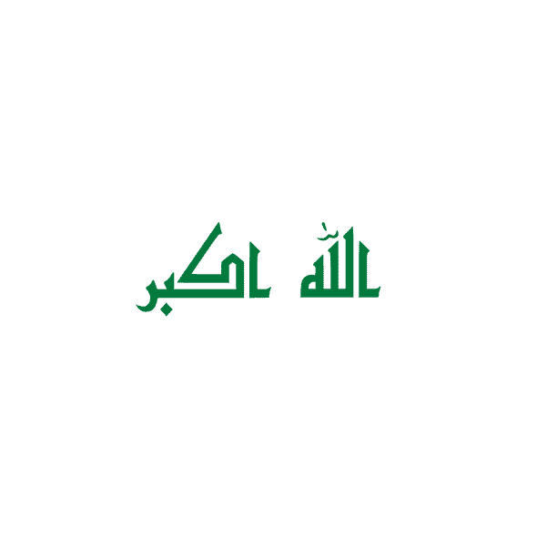 Iraq Flag 4 X 6 Inch pack of 10