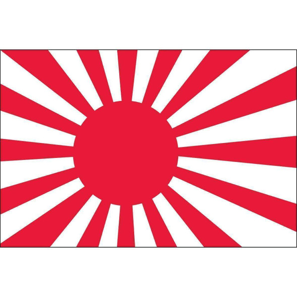 Japanese Ensign 3 x 5 Nylon Dyed Flag (USA Made)