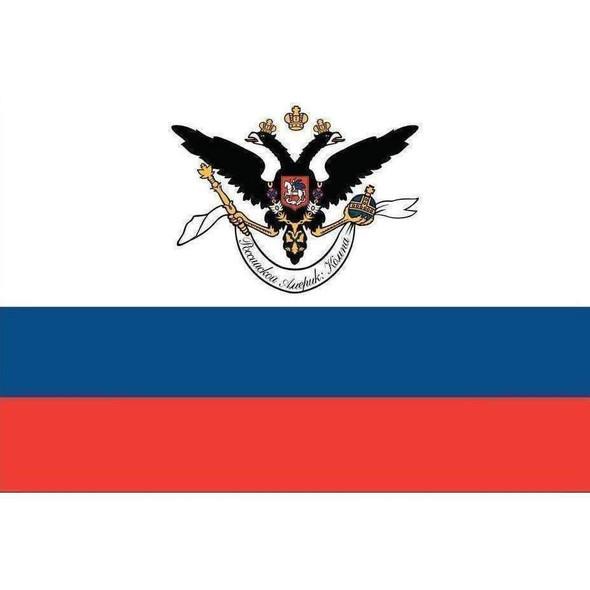 Russian-American Company 3 x 5 Nylon Dyed Flag (USA Made)