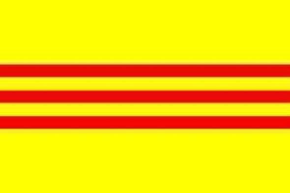 South Vietnam Flag 2 X 3 ft.