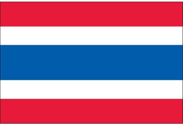 Thailand 4 ft x 6 ft Dyed Nylon (USA Made)