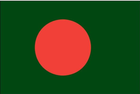 Bangladesh Nylon Dyed Outdoor Flag 3 X 5 ft. (USA Made)