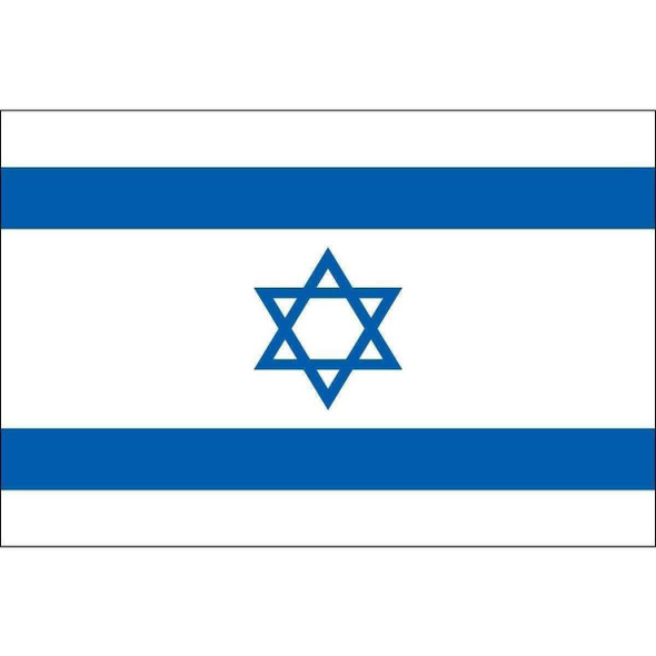 2x3 Israel Nylon Outdoor Flag - Made in USA